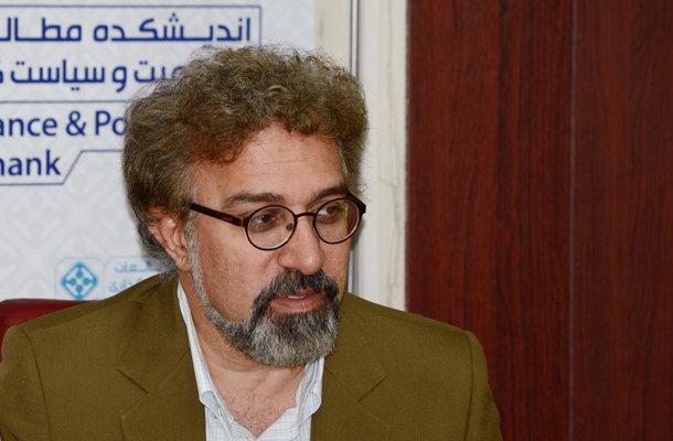 برگزاری اولین کنفرانس حکمرانی و سیاست گذاری عمومی در کشور