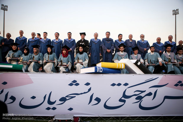 Tahran Üniversitesi'nin mezuniyet töreni