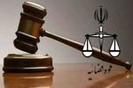 ادوات دراویش اغتشاشگر در دادگاه بررسی شد