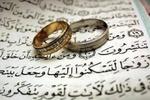 تأملی بر اظهارات کارشناس مذهبی تلویزیون درباره احترام به همسر