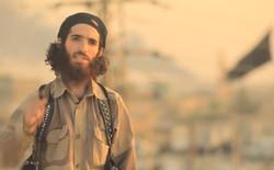 داعشی اسپانی