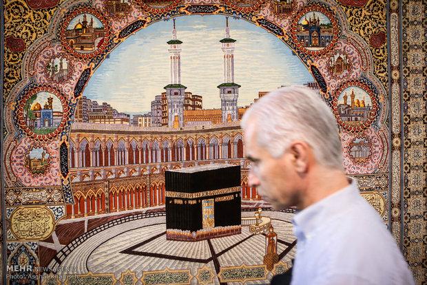 İran'da Ulusal El Sanatları Sergisi