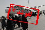 لغو پرواز تهران - خرم آباد- تهران
