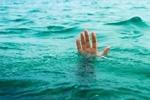 غرق شدن - کراپشده