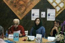 در شیراز؛ جشن امضای «کولی با شکلات تلخ» برگزار شد
