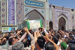 مراسم تشییع شهید مدافع حرم صادق بربری در حرم رضوی