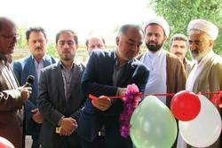 ۱۱ پروژه آموزشی، عمرانی و ورزشی در شهرستان آستارا  افتتاح شد