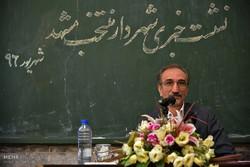 اولین نشست شهردار منتخب مشهد