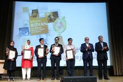 16th Royan International Research Award winners (2015)
