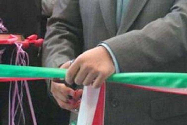 ۱۱ پروژه آموزشی در خراسان جنوبی به بهره برداری می رسد