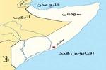 انفجار خودروی بمب گذاری شده در سومالی