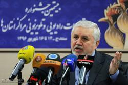 نشست خبری بیستمین جشنواره تولیدات رادیویی و تلویزیونی مراکز استان ها