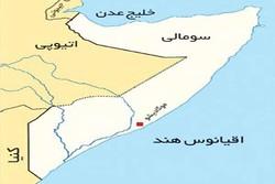 سومالی