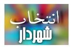 مسیح الله معصومی به عنوان شهردار زنجان انتخاب شد/کلید شهر در دست نیروی غیربومی