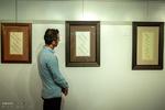 نمایشگاه و فروشگاه آثار خوشنویسی محیطزیست در همدان دایر میشود