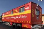 طرح مدیریت بحران به استانداری کرمان ارائه شد