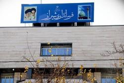 حضور عضو علی البدل شورای شهر شیراز طبق قانون انجام می شود