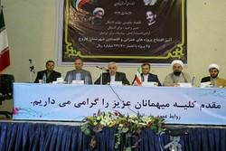 افتتاح پروژه های هفته دولت در فاروج