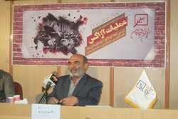 اسناد کودتای ۲۸ مرداد با غرض سیاسی و نوعی گزینش منتشر شده است