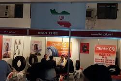 معرض دمشق الدولي: مشاهد من فعاليات معرض دمشق الدولي ومشاركة 31 شركة إيرانية