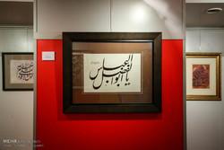 نمایشگاه نقاشیخط «معرکهی کربلا» در بندرگز برگزار میشود