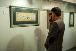 نمایشگاه خوشنویسی «عشق ماندگار» در شهرکرد افتتاح شد