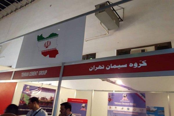 معرض دمشق الدولی