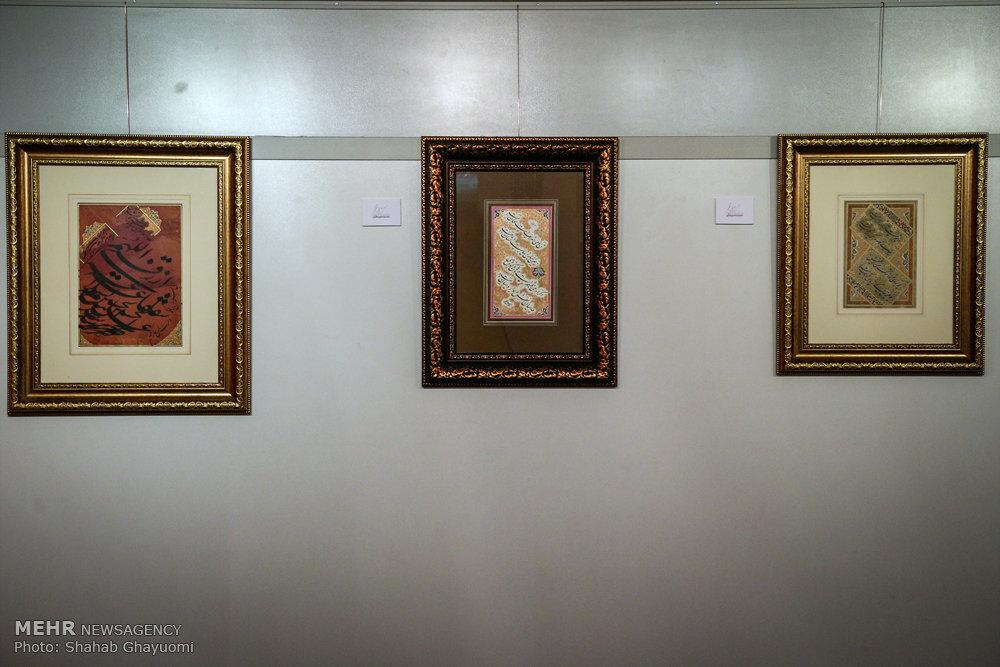 رونمایی از نقاشی شهید محسن حججی و افتتاح نمایشگاه خوشنویسی