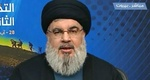 Nasrallah:Trump's move, start of Israel collapse