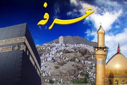 دعای روز عرفه در جوار شهدای اندیمشک برگزار میشود