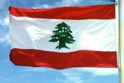 روس کا لبنان کی حمایت کا اعلان