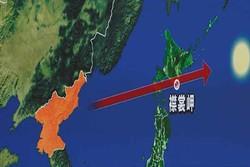 كوريا الشمالية: أطلقنا الصاروخ الأقوى القادر على ضرب أميركا بكاملها