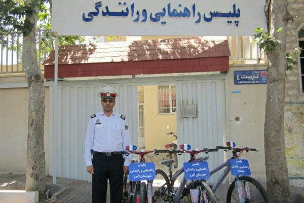 پلیس دوچرخه سوار