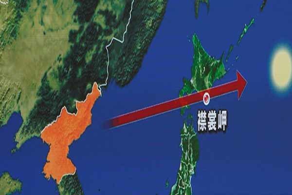 Kuzey Kore'nin füze denemesi/ Video