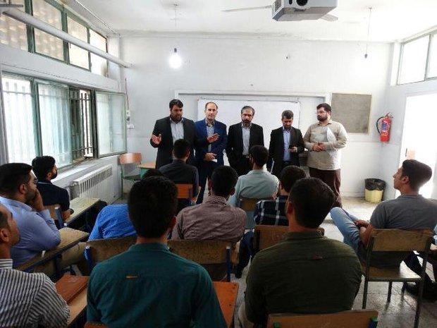 شرایط جذب سرباز معلمان اعلام شد