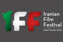 جشنواره فیلم های سان فرانسیسکو