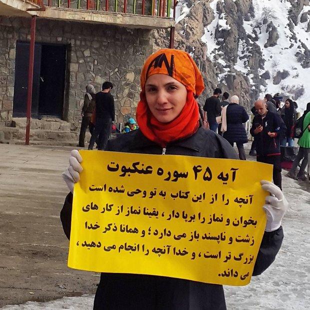 مطالب باور نکردنی اما واقعی مطالب آموزنده کوهنوردی زنان کوهنورد خدا همه جا هست خدا کجاست اینستاگرام نرگس بانو اثبات وجود خدا به زبان ساده
