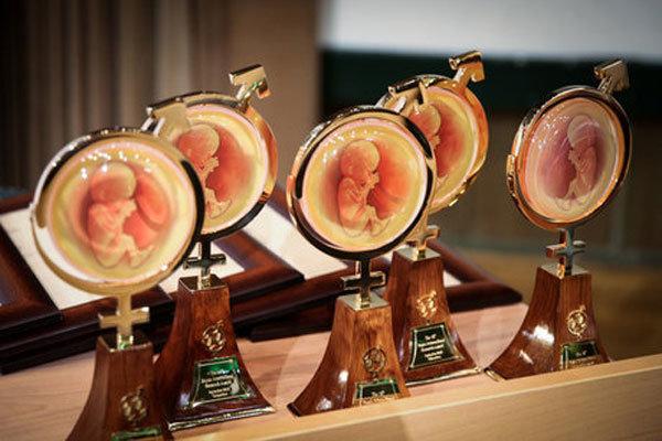18th Royan intl. twin congress awards winners