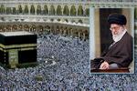 دروس الحج الواجب في كلمة قائد الثورة الإسلامية