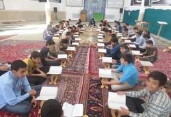 مسجدمدرسه