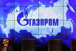 Gazprom Neft, LUKoil submit plans for Iran oilfields development