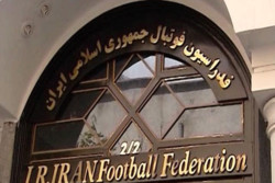 اطلاعیه فدراسیون فوتبال درباره درآمد ایران در فیفا