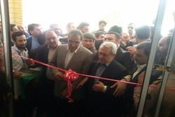 فاز دوم بیمارستان قائم (عج) اسداباد افتتاح شد