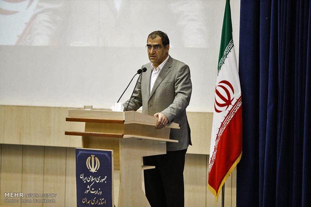 طب الأسرة يغطي 30 مليون شخص في إيران