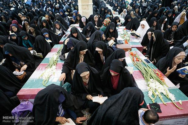 Arafeh rituals held in Hamadan