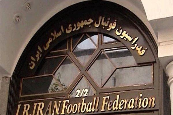 تغییر زمان مجمع عمومی فدراسیون فوتبال