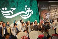 مهلت ارسال آثار به جشنواره بین المللی«دف نوای رحمت» تمدید شد