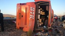 Bus carrying schoolgirls rolls over, 9 killed
