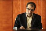 قدردانی وزیر بهداشت از مدیریت مقامات نظامی در زلزله کرمانشاه