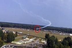 سقوط هواپیمای آنتونوف